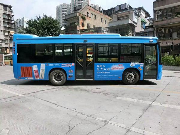 广州公交车身广告_广州公交车广告|公交车广告|广州公交车车身广告|公交车总代理 ...
